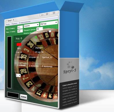 Как выиграть в рулетку в казино основы азартного развлечения